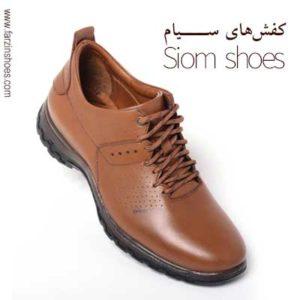 کفش های سیام