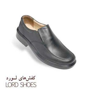 کفش های لورد